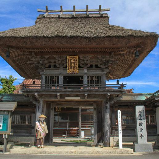 築300年以上の歴史を感じる広島観光スポット。