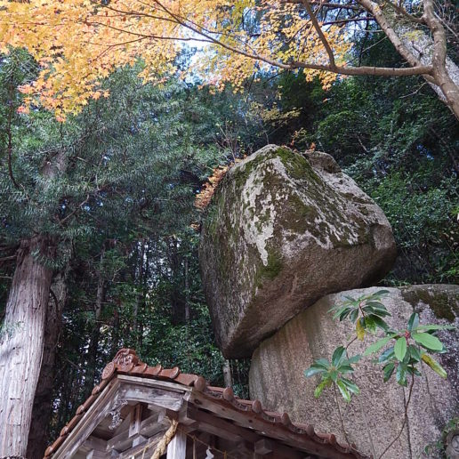 広島市近くのドライブ観光スポットとして人気の重なり岩。日帰り旅行にも人気。