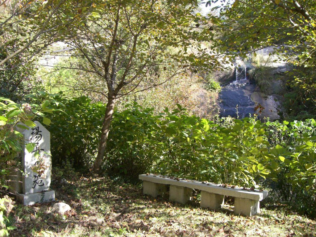 広島郊外で自然を楽しむ湯舟の滝はカメラを持っていきたい観光スポット