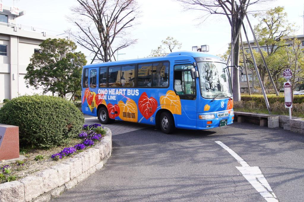 ささき観光(おおのハートバス)