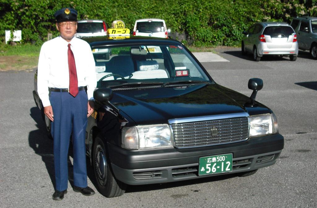宮島カープタクシー