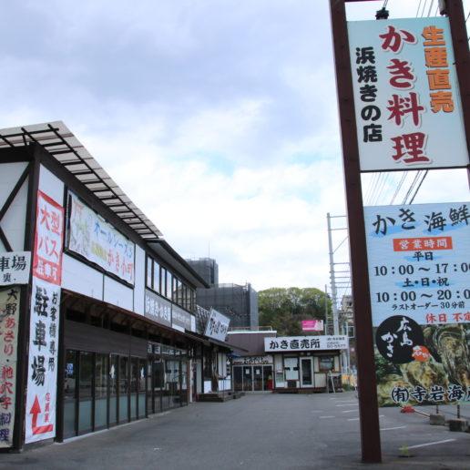 After visiting Itsukushima Shrine, Miyajima island in Hiroshima, please taste Hiroshima's best grilled oysters