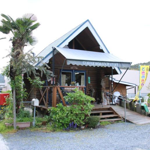 Coffee beans shop near Miyajima island in Hiroshima, Hiroshima