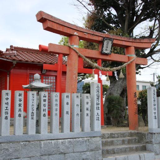 毛保稲荷神社