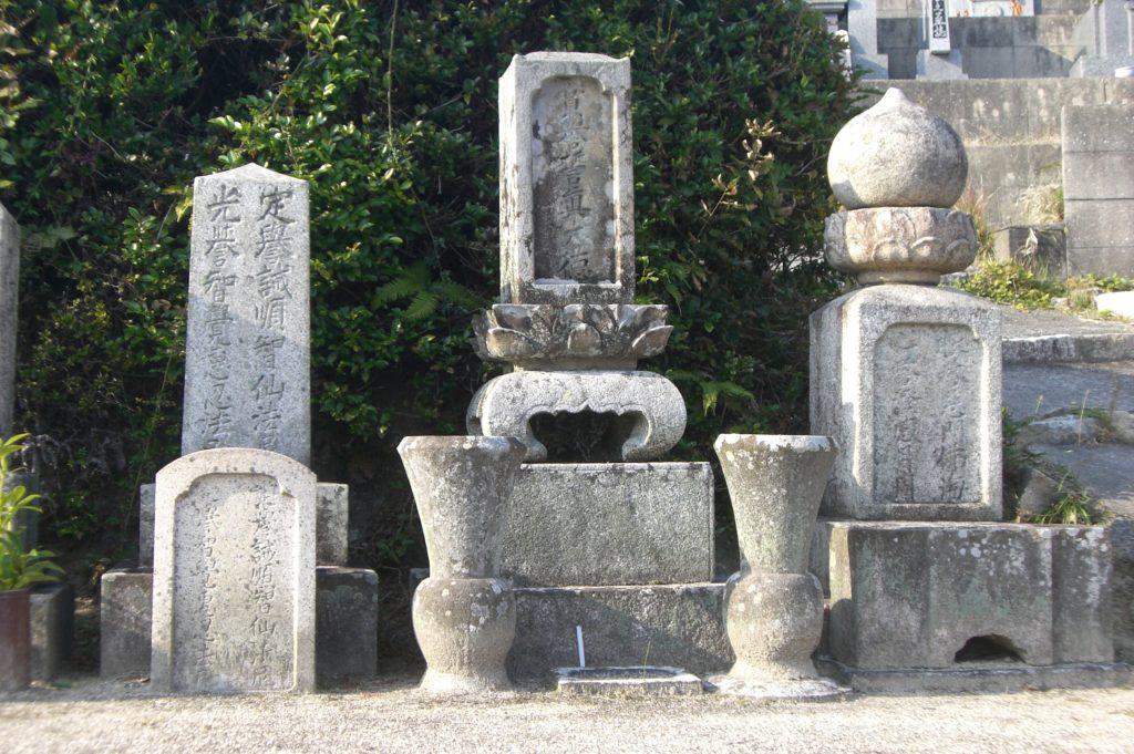 誓真大徳の墓