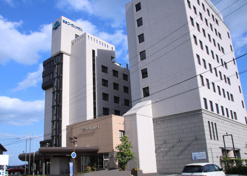 宮島観光へは宮島コーラルホテル