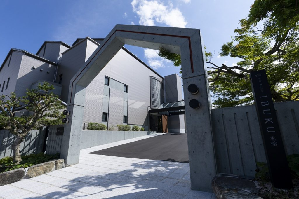宮島をのぞむ旅館 IBUKU