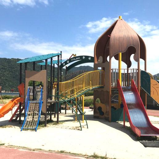 子連れでお出かけ 家族で遊べる公園