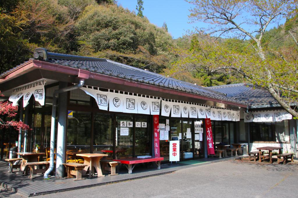 広島からドライブ観光で自然と温泉を楽しめる。日帰り旅行やひとり度にもぴったり。
