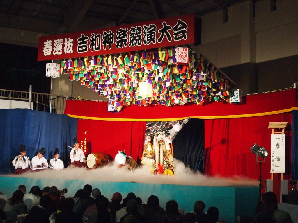 広島といえば神楽 たっぷり楽しめる吉和神楽競演大会