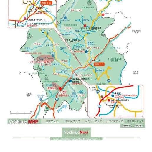 吉和釣りマップ (令和3年)