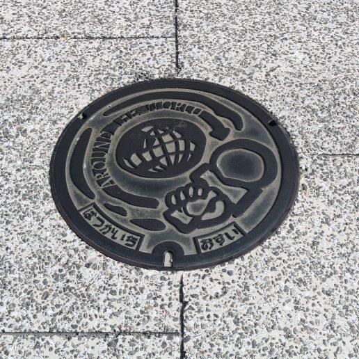 けん玉マンホール(世界一周)